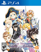 Tales of Vesperia: Definitive Edition - PS4 [Digital Code]