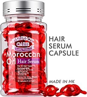 Perfect Care Hair Serum Moroccan Oil, Hair Repair Serum-Vitamin E Hair Serum, Hair Treatment with Pro-Vit B5, Macadamia and Avocado Oil- Nourishing and Straightening Hair for All Hair Types 50ML