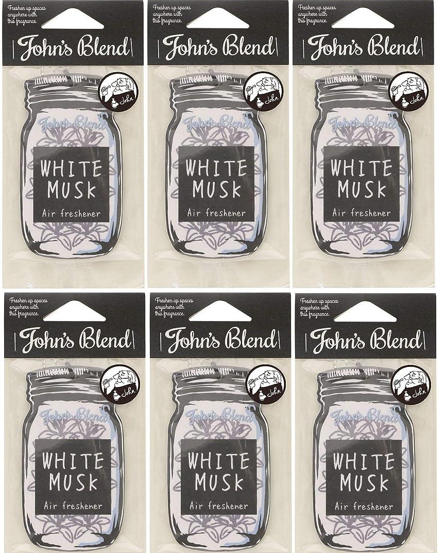 草地味な導出【6個セット】John'sBlend エアーフレッシュナー WHITEMUSK ノルコーポレーション OAJON0101