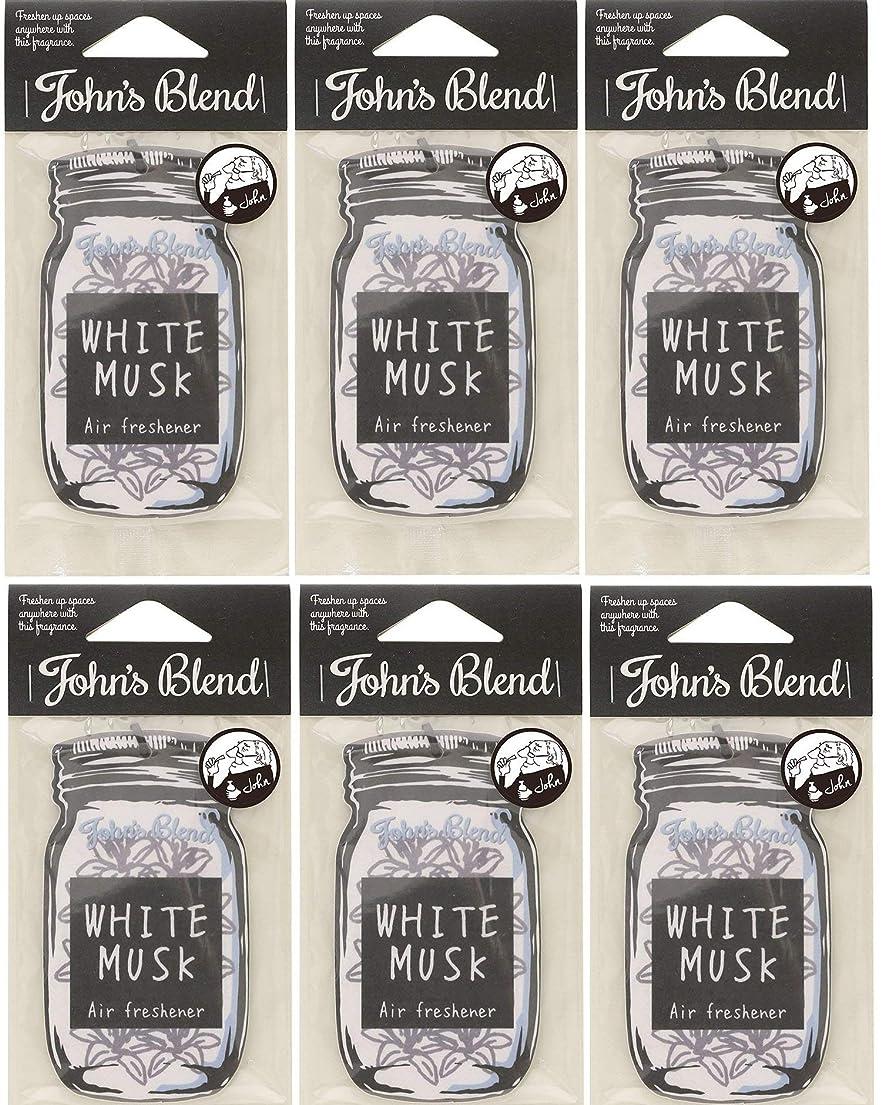 論理的に黙認する険しい【6個セット】John'sBlend エアーフレッシュナー WHITEMUSK ノルコーポレーション OAJON0101