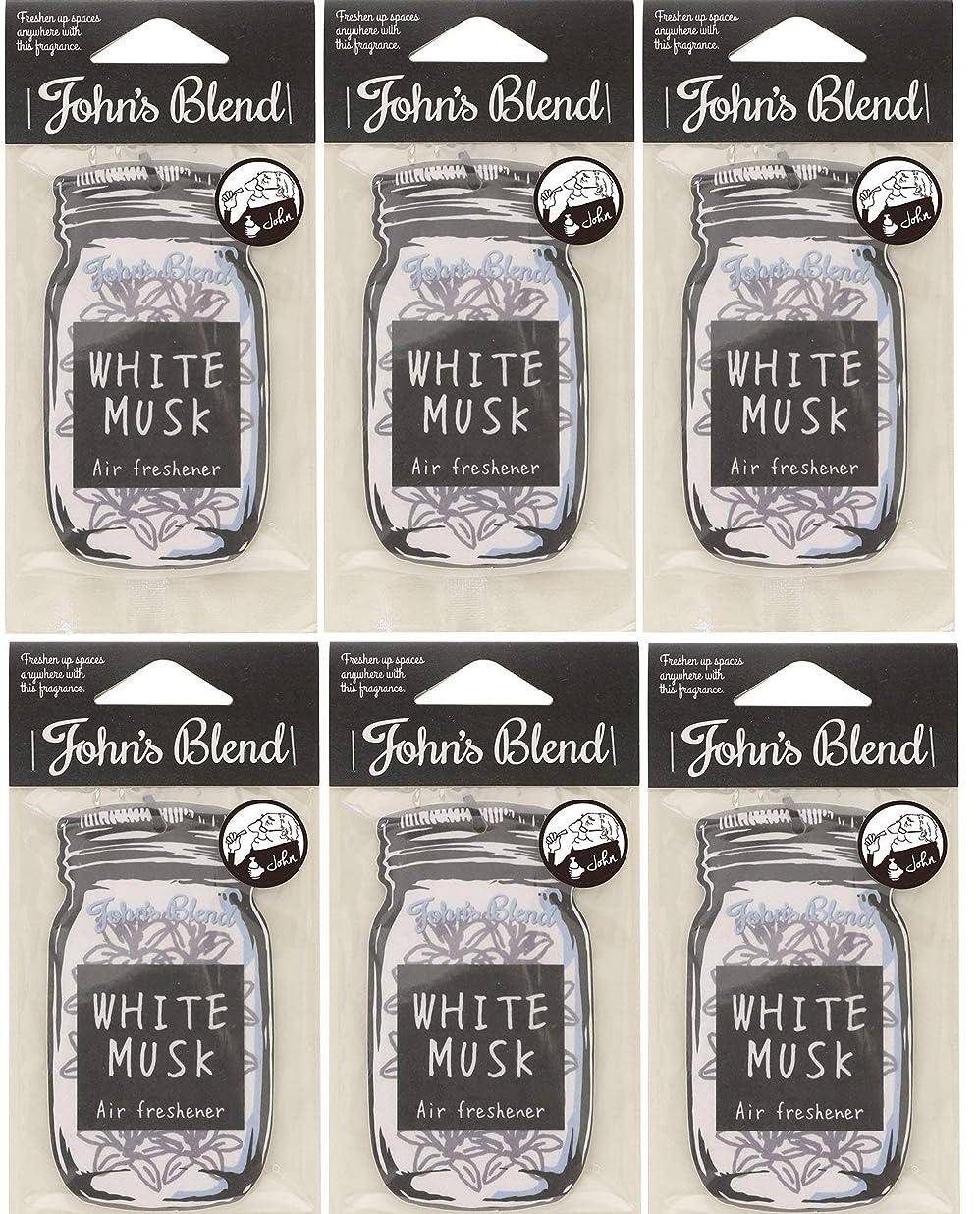 どきどき解釈的外側【6個セット】John'sBlend エアーフレッシュナー WHITEMUSK ノルコーポレーション OAJON0101