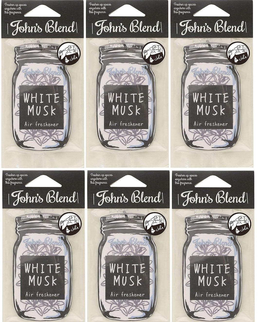 指紋ポーズフィット【6個セット】John'sBlend エアーフレッシュナー WHITEMUSK ノルコーポレーション OAJON0101