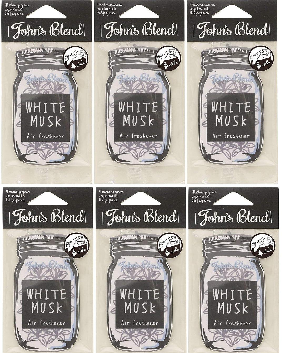 繁雑ホップ愚か【6個セット】John'sBlend エアーフレッシュナー WHITEMUSK ノルコーポレーション OAJON0101
