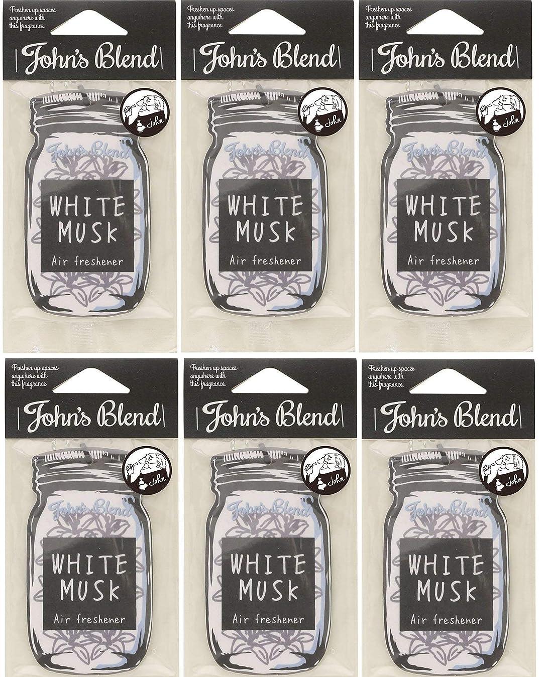 考慮注入全体【6個セット】John'sBlend エアーフレッシュナー WHITEMUSK ノルコーポレーション OAJON0101