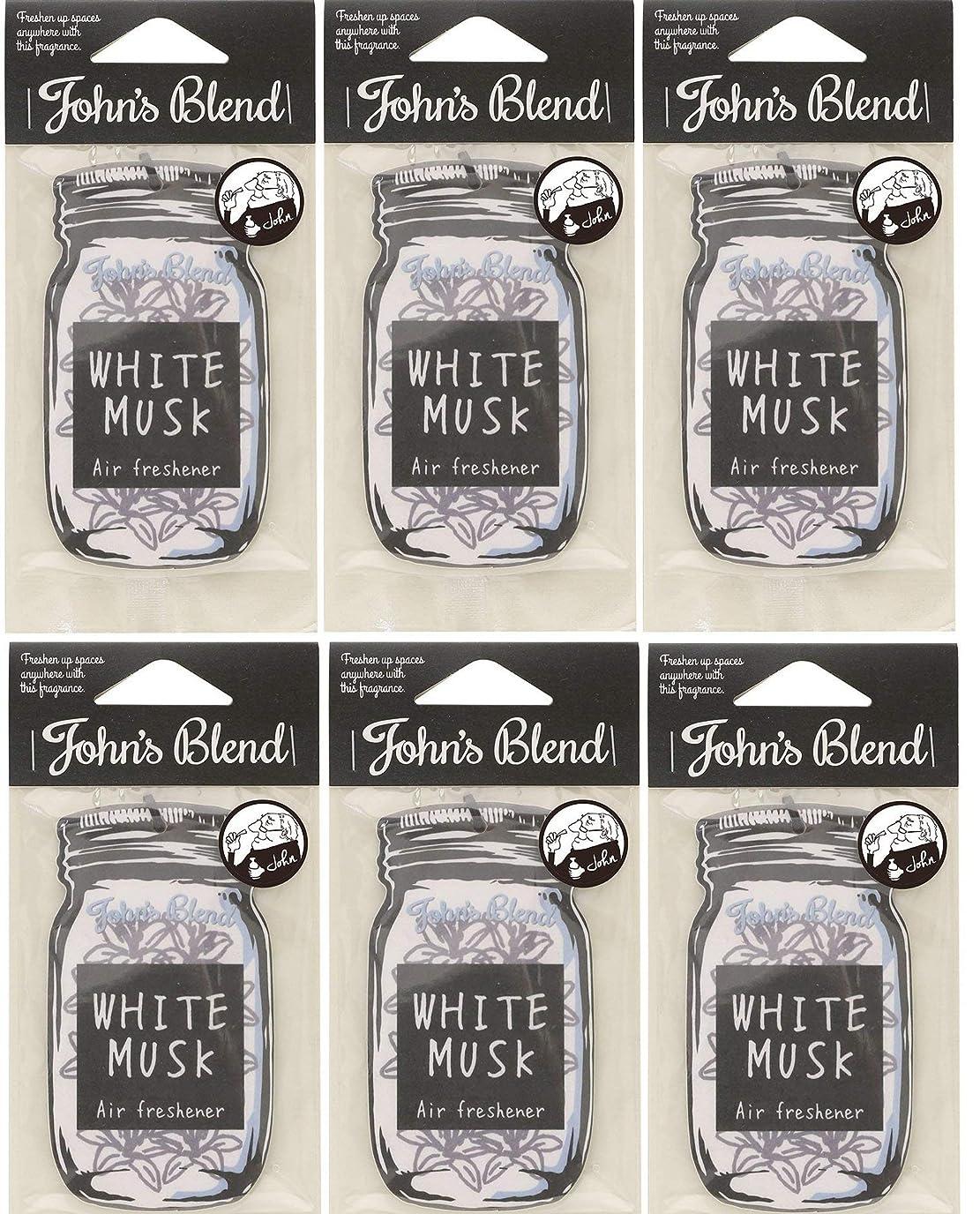 群集民間補償【6個セット】John'sBlend エアーフレッシュナー WHITEMUSK ノルコーポレーション OAJON0101