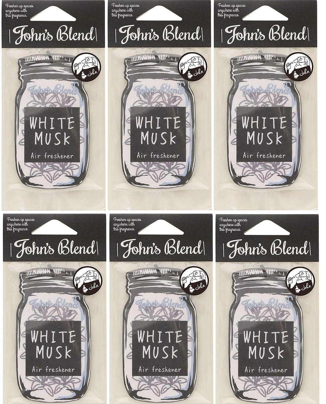 専門化する葉を集める独立【6個セット】John'sBlend エアーフレッシュナー WHITEMUSK ノルコーポレーション OAJON0101