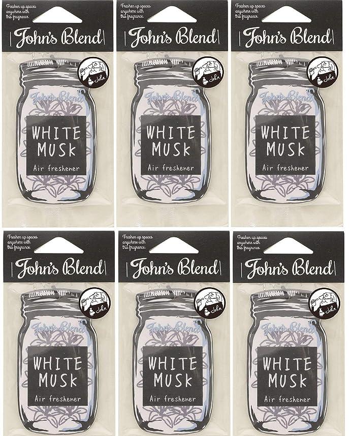 毎年驚くばかり病気だと思う【6個セット】John'sBlend エアーフレッシュナー WHITEMUSK ノルコーポレーション OAJON0101