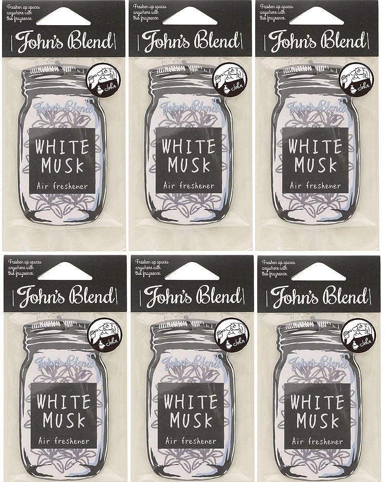 ゲートまばたき閉じ込める【6個セット】John'sBlend エアーフレッシュナー WHITEMUSK ノルコーポレーション OAJON0101