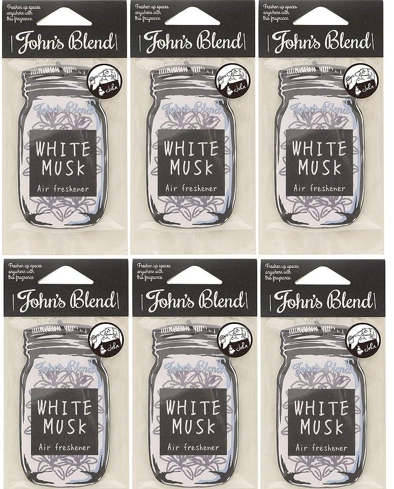 触手お願いします魅惑する【6個セット】John'sBlend エアーフレッシュナー WHITEMUSK ノルコーポレーション OAJON0101