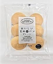 小麦粉・卵・乳製品不使用の米粉パン / おいしい玄米丸パン 6個入り×8袋 (プレーン)