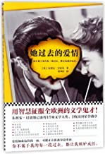 Before She Met Me (Chinese Edition)