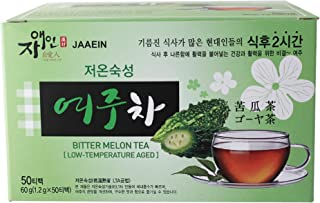 BITTER MELON TEA Tea Assists with Digestive Issues, Can Help Regulate Blood Sugar and Helps Support Healthy Glucose Levels...