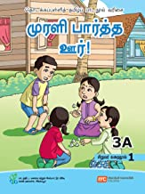 Tamil Language Student's Reader 3A Book 1 for Primary Schools (TLPS) (Theen Thamizh) NEW!
