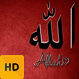 Best Allah Name HD FREE Wallpaper
