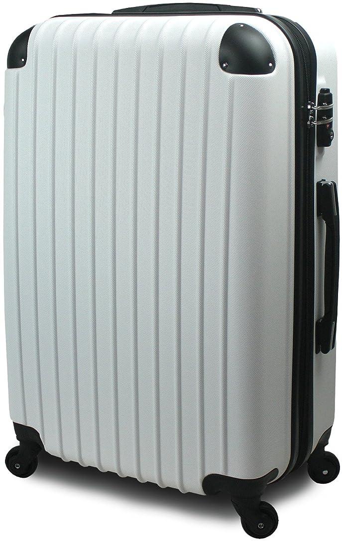 首相促進する配列スーツケース キャリーバッグ 3サイズ (大型 Lサイズ?中型 Mサイズ?小型 Sサイズ) 超軽量 TSA搭載 ファスナー 【 コスモ2018 】