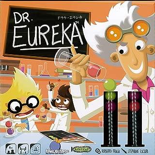 ドクターエウレカ(Dr Eureka)日本語版 / テンデイズゲームズ・Blue Orange / Roberto Fraga