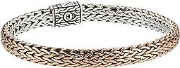 John Hardy Classic Chain 7.5mm Reversible Bracelet