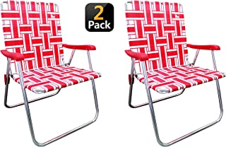 Outdoor Spectator (2-Pack Classic Reinforced Aluminum Webbed Folding Lawn/Camp Chair