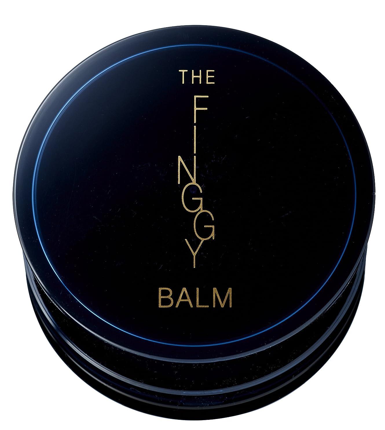 シンボルコショウFINGGY BALM スキンプロテクター