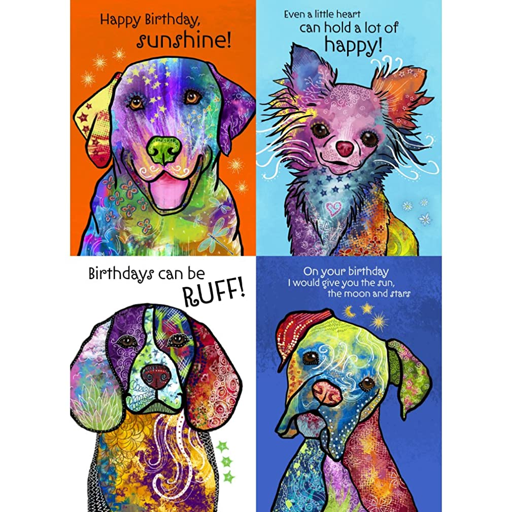 Tree-Free Greetings Colorful Dog Birthday Card Assortment, 5 x 7 Inches, 8 Cards and Envelopes per Set (GA31581)