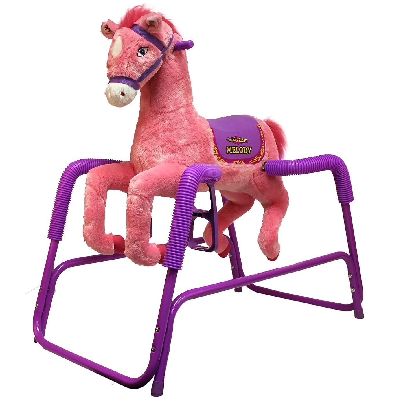 Rockin' Rider Melody Plush Spring Horse fiy2979331
