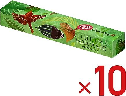キットカット ショコラトリー サブリム ボルカニック バヌアツ 10本セット