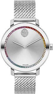 Movado Rainbow Dial - 3600698