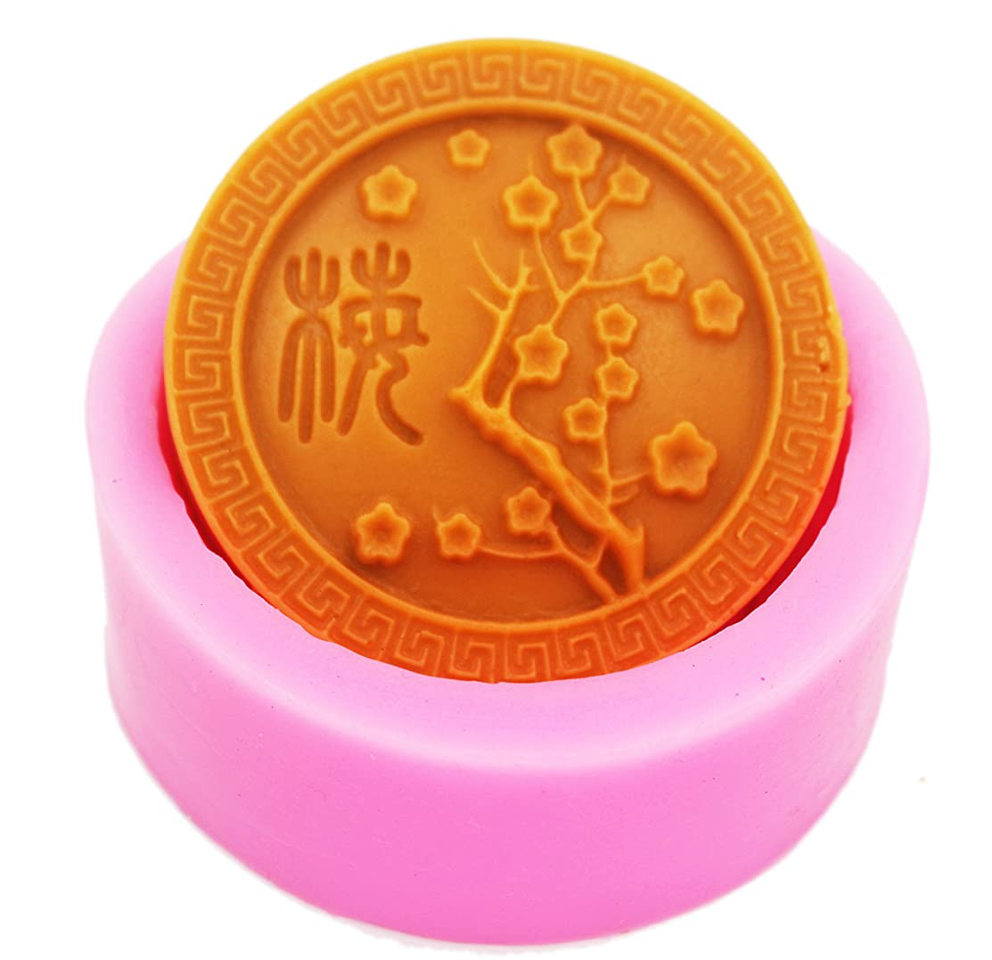 Longzang Plum Blossom Mould S430 Art Silicone Soap Craft DIY Handmade Candle Molds