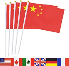 TSMD China Stick Flag, 50 Pack Hand Held Small Chinese National Flags On Stick,International World Country Stick Flags Banners,Party Decorations for Olympics,Sports Clubs,Festival Events Celebration