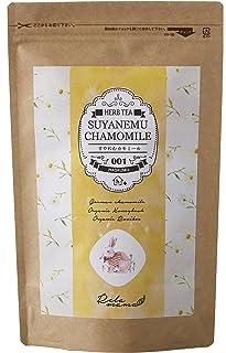 【公式】すやねむカモミール 1袋(約1ヶ月分) [ 夜泣き カモミールティー 子育て] はぐくみプラス