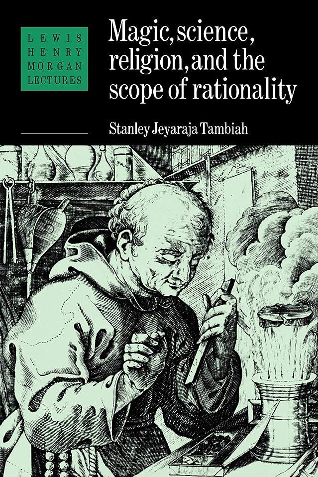 露骨な観光聞くMagic, Science and Religion and the Scope of Rationality (Lewis Henry Morgan Lectures)
