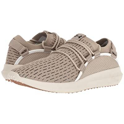 Under Armour UA Railfit NM (City Khaki/Ivory/Baja) Women