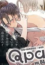 Qpa vol.84 カワイイ [雑誌]