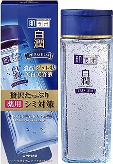 肌ラボ 白潤プレミアム 薬用シミ対策 濃密ジュレ 美白美容液 ホワイトトラネキサム酸配合 大容量 200mL