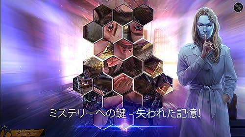 『ゴーストファイル 2: メモリー・オブ・クライム (Full)』の4枚目の画像