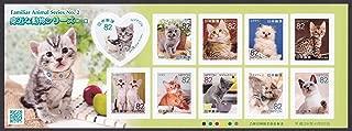 日本切手 2016年 身近な動物シリーズ 第2集 猫 82円