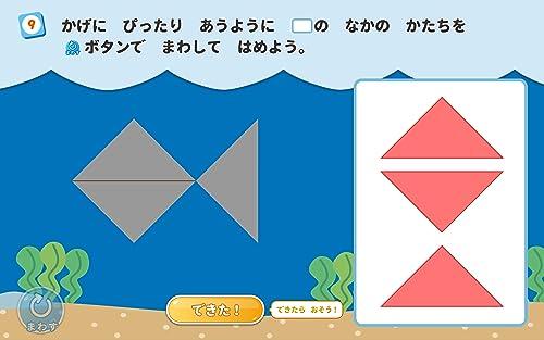 『しまじろうの知育アプリ』の6枚目の画像