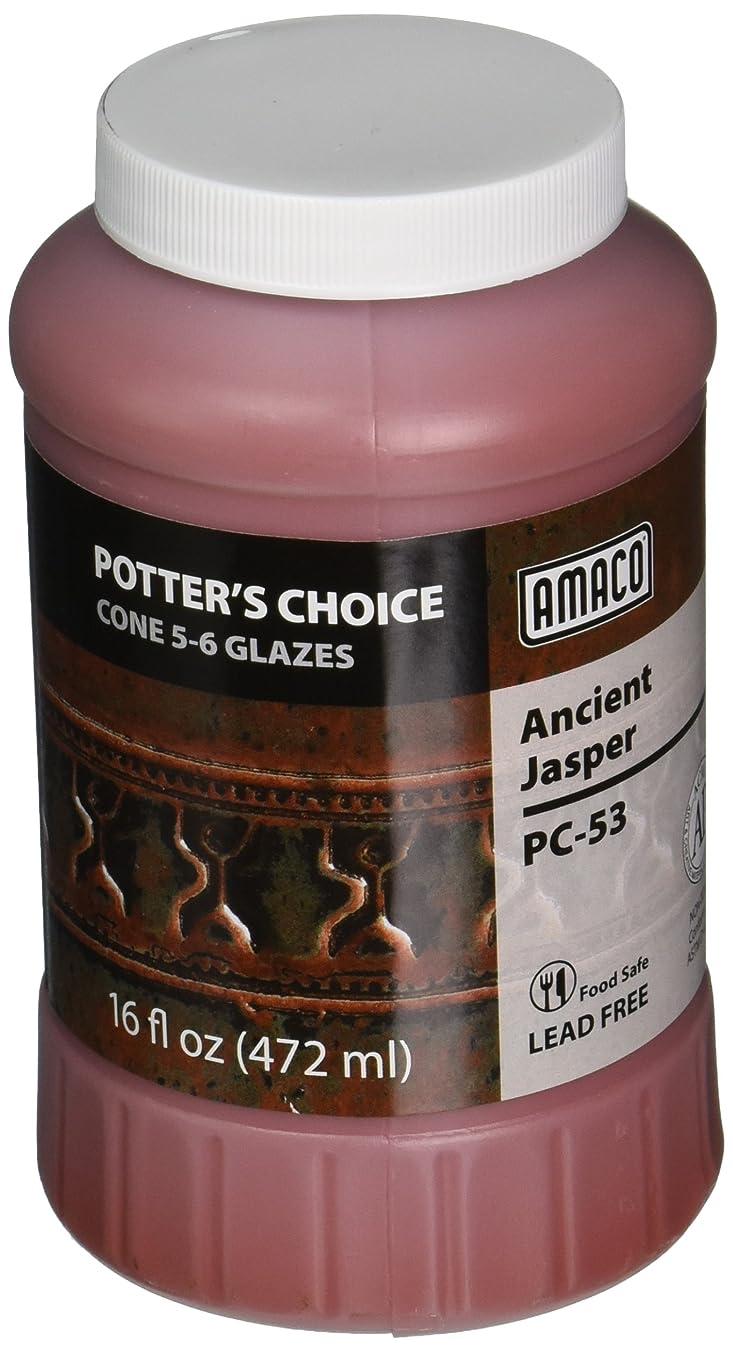 AMACO Potters Choice Lead-Free Non-Toxic Glaze, 1 pt, Ancient Jasper PC-53