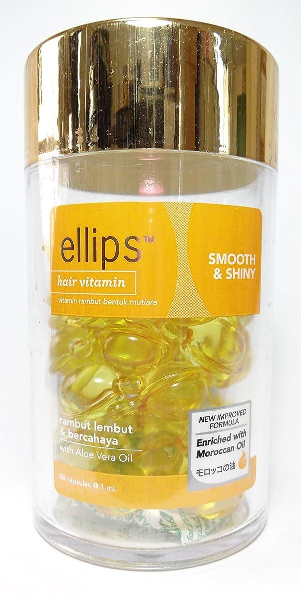 中世の封筒酔うエリップスellipsヘアビタミン洗い流さないヘアトリートメント50粒入ボトル1本イエロー(海外直送品)(並行輸入品) [並行輸入品]