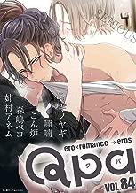 Qpa vol.84 シリアス [雑誌]
