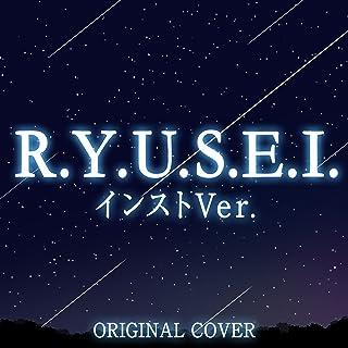 R.Y.U.S.E.I. インストVer. ORIGINAL COVER