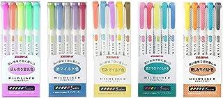 ゼブラ マイルドライナー 蛍光ペン 25色セット