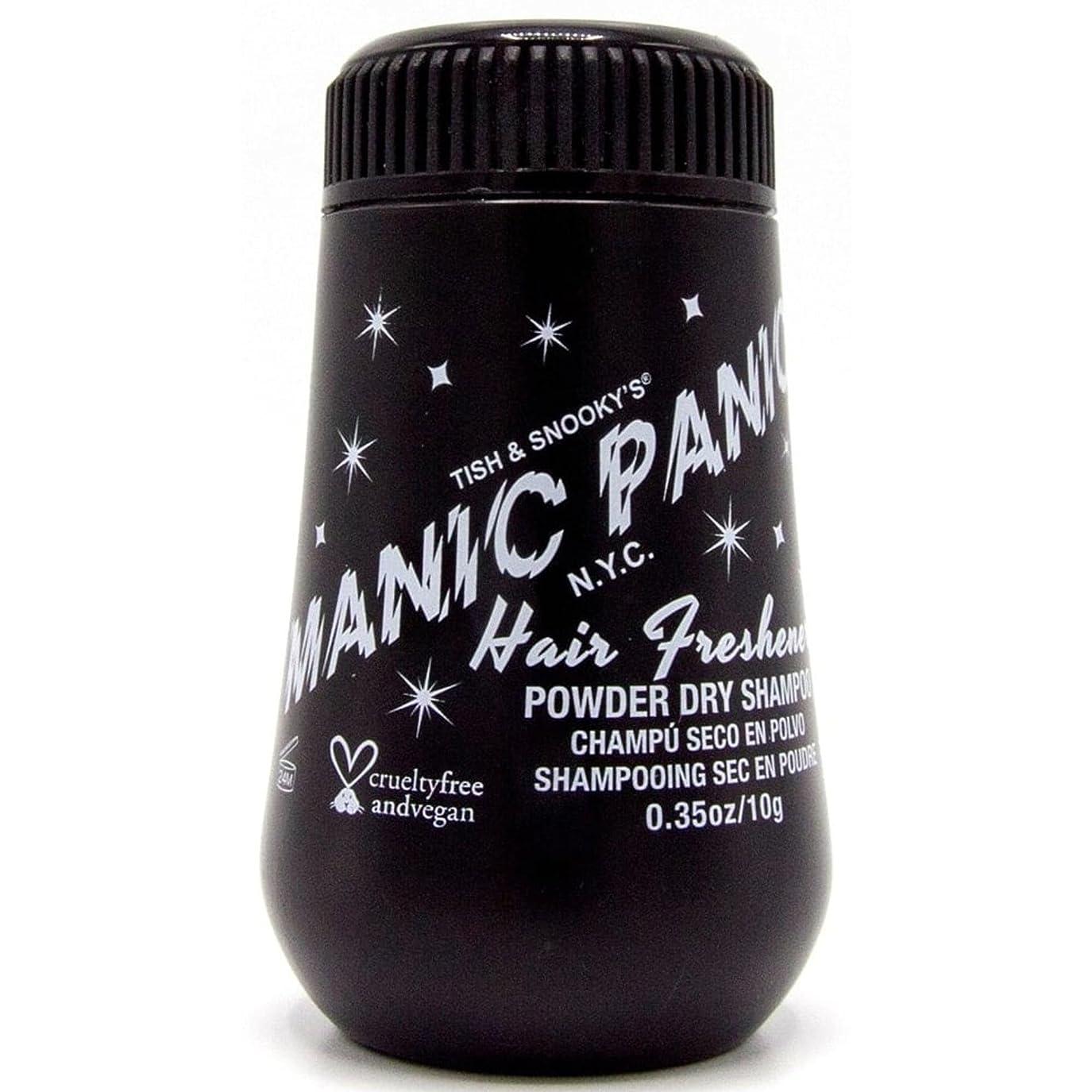 平らにする創始者褐色manic panic hair freshener powder dry shampoo 10 ml 10 g