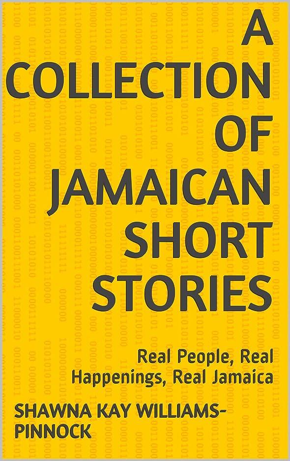 ゴミ箱を空にする前書き動脈A Collection of Jamaican Short Stories: Real People, Real Happenings, Real Jamaica (English Edition)