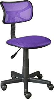 Urban Shop WK656380 Swivel Mesh Desk Chair, Purple