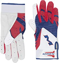 miken batting glove