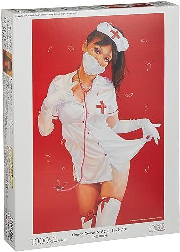 1000 piece jigsaw puzzle FFaibleer Nurse Nadeshiko Miltonia (Ito Asuka) (japan import)