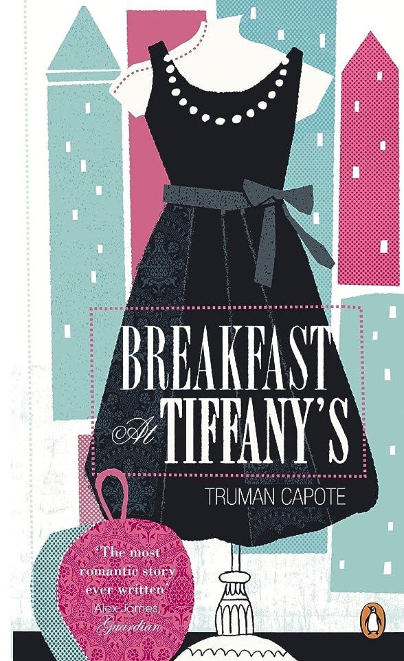 複数ペック金銭的Breakfast at Tiffany's (Penguin Essentials)