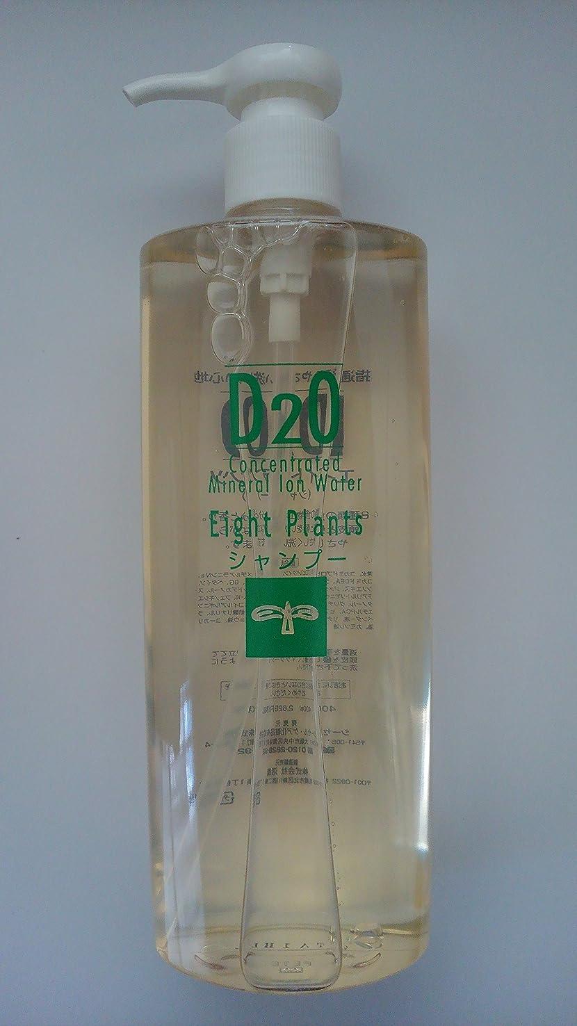 南方の繊維成功したD2O(ディー?ツー?オー)エイトプランツ(シャンプー) 400ml