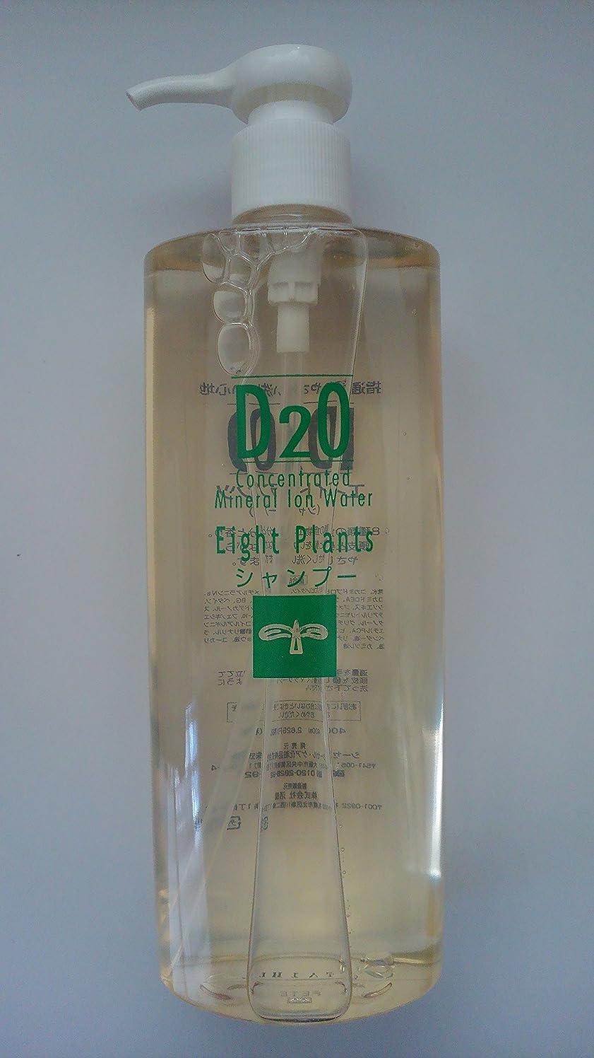 構成郵便番号濃度D2O(ディー?ツー?オー)エイトプランツ(シャンプー) 400ml